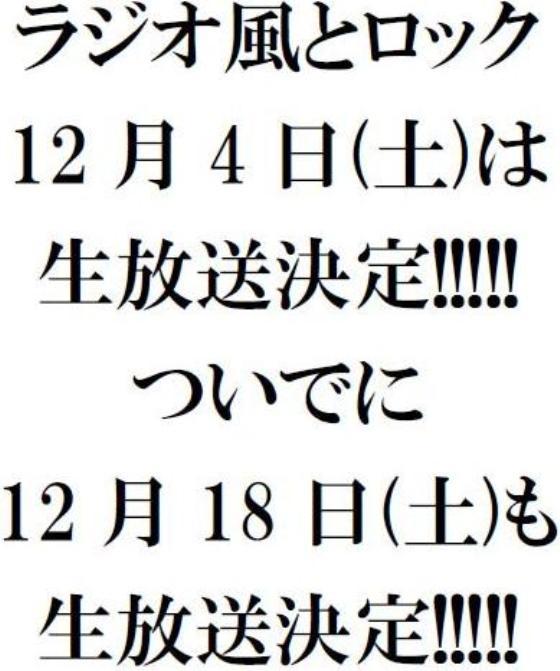 radioblog101203_01.jpg
