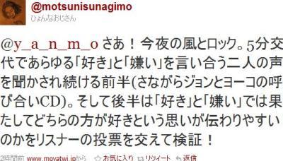 radioblog101218_04.jpg