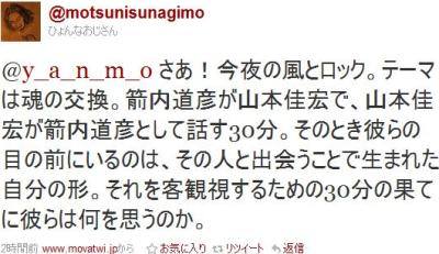 radioblog101218_05.jpg
