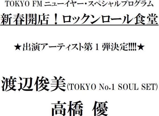 radioblog101229_01.jpg
