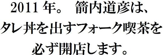 radioblog110104_01.jpg