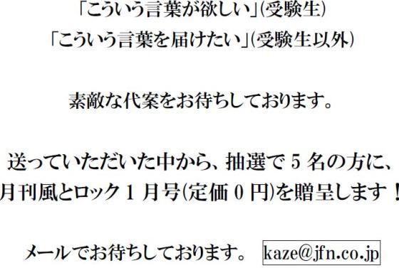 radioblog110129_02.jpg